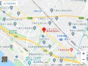 イオンタウン幕張西 アイキャッチ画像
